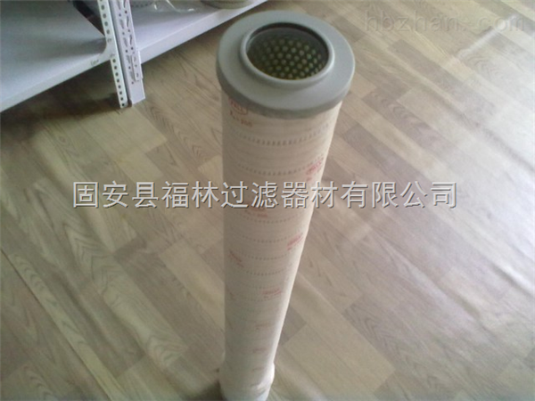 HC8900FKT39H滤芯