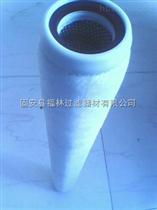 HC8900FKS39HNR颇尔液压油滤芯供应商