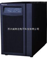 W6K-3W20K ups电源