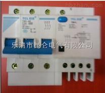 TCL小型塑壳断路器TIB1L-C63A/3PN小型漏电断路器开关