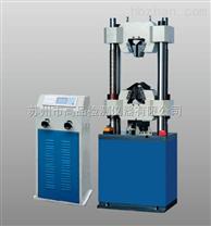 揚州數顯電子萬能試驗機 萬能材料試驗機廠家 液壓式拉力試驗機