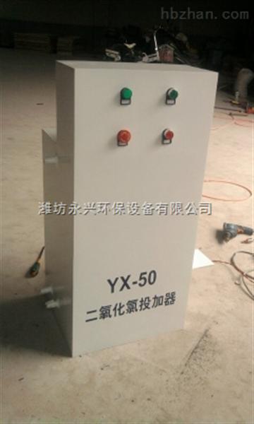 廊坊化学法二氧化氯发生器工作原理