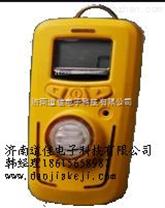 硫化氫濃度檢測儀