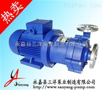 三洋磁力泵,耐腐蚀磁力泵,卧式磁力泵,磁力泵性能参数