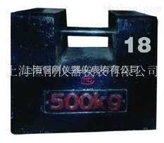 1mg-50g增砣铸铁砝码价格很好