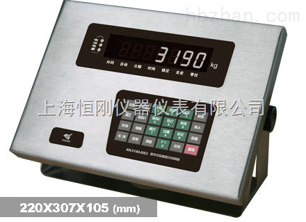 XK3190-DS3地磅显示器优质售后