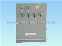 新民次氯酸钠发生器(低价嗨翻天)