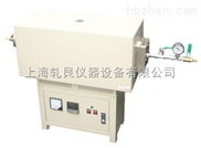 SK3-5-12-4-真空係列管式電阻爐廠家直銷