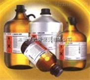 亨代劳D204 大孔苯乙烯系强碱性阴离子交换树脂价格