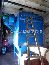 PPC32-5型洗煤厂脉冲袋式除尘器 PPC32-5