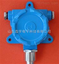 生产硫化氢报警器,硫化氢泄露报警器,硫化氢漏气报警器