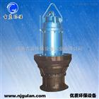 大型轴流泵|大流量潜水泵|立式轴流泵|抗旱排涝泵|农田用泵