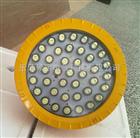 LED防爆灯(隔爆型) LED防爆泛光灯 LED防爆投光灯 LED防爆探照灯 LED防爆射灯
