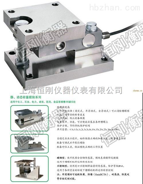 XK3190-A1225吨多功能称重模块
