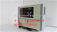 晋城氨气报警器-大同硫化氢泄漏检测仪价格
