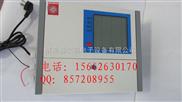 烟台氨气浓度检测仪-枣庄氨气泄漏报警仪