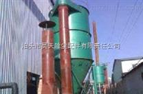 供应ZC-240/4型袋式反吹扁袋除尘器