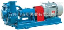 耐酸碱料浆泵