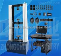保溫材料試驗機,保溫材料拉拔儀生產廠家