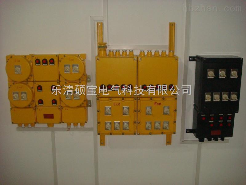 BXM(D)51防爆照明(动力)配电箱/防爆控制箱/铝合金防爆箱价格IIBT6