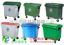 陇南成县垃圾桶,文献宕昌垃圾桶,康县垃圾桶,西和垃圾桶