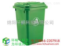 重庆梁平垃圾桶,城口垃圾桶,丰都垃圾桶,垫江垃圾桶,武隆垃圾桶