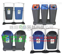 重庆石柱垃圾桶,秀山垃圾桶,酉阳垃圾桶,彭水垃圾桶
