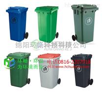 沈阳垃圾桶,大连垃圾桶,鞍山抚顺垃圾桶,本溪丹东垃圾桶,锦州营口垃圾桶