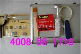 QFH百格刀|上海百格刀|南京百格刀|昆山百格刀|蘇州百格刀|百格刀廠家|百格刀價格