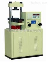 廣西產DYE-300型數字式抗折抗壓試驗機 水泥壓力機經濟版