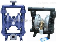 QBY型气动不锈钢隔膜泵