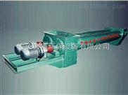 双管螺旋输送机结构原理及特点