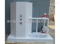 三亞二氧化氯《負壓消毒劑》發生器差熱分析儀