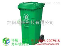 凉山州垃圾桶,阿坝州垃圾桶,甘孜州垃圾桶