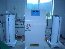 遼源二氧化氯《復合》化學法發生器【玻璃水銀溫度計】
