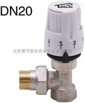 厂家直销DN20角式恒温阀/温控阀