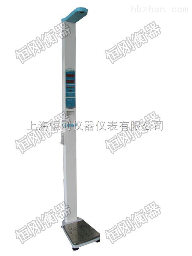烟台市HW-900B超声波身高体重测量仪