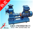 化工泵,不锈钢卧式管道化工泵,CYZ-A防爆自吸泵,自吸泵吸程