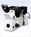 江西南昌九江奥林巴斯倒置金相系统显微镜|光学测量仪器