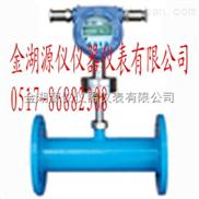 插入式氣體流量計,插入式氣體流量計廠家