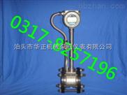 江蘇渦街式流量計供應價格供應廠家