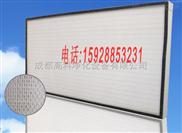 亚东县 谢通门县 昂仁县医院制药厂高效送风口FFU层流罩过滤网|HEPA高效过滤器