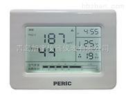 DL-106型PM2.5颗粒物检测仪