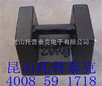 东莞砝码东莞M1级砝码东莞M2级砝码东莞钢制镀铬砝码销售