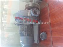 旋涡气泵+YX-92S-3高压旋涡气泵20kw