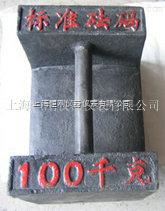 蓬莱市2kg方形铸铁砝码