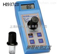 意大利哈納HI93720鈣硬度測定儀