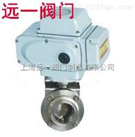 D961X-10P/16P不锈钢卫生级焊接式电动蝶阀