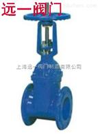 上海市产品明杆弹性座封闸阀YQZ41X-10Q,YQZ41X-16Q