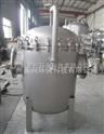 供应50-80吨每小时大型流量除杂质工业专用袋式过滤器